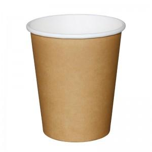 Vasos bebidas calientes marrones 227ml x50 Olympia. 50 ud. gf031