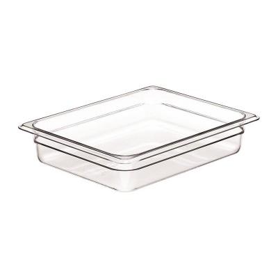 Cubeta sin BPA Gn1/2-6.5 cm de profundidad dw534
